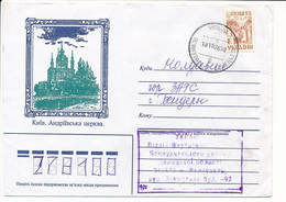 Mi 127 Solo NVI Commercial Cover - 18 October 1996 Yasynuvata, Donetsk Oblast To Bender, Transnistria PMR - Ukraine