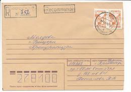 Registered Commercial NVI Cover - 17 October 1996 Kremenchuk-11 To Bender, Transnistria PMR - Ukraine