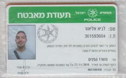 ISRAEL BODYGUARD ID POLICE CARD - Other Collections