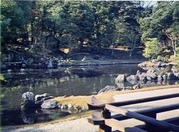 Garden Of Tenryu Ji - Formato Grande Non Viaggiata – E 7 - Cartoline