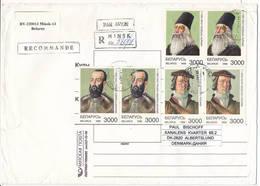 Registered Multiple Stamps Cover Inflation - 1 December 1996 Minsk To Denmark - Belarus