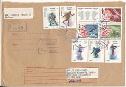 Registered Multiple Stamps Cover Inflation - 28 September 1996 Minsk To Denmark - Belarus