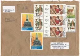 Registered Multiple Stamps Cover Inflation - 27 March 1996 Minsk To Denmark - Belarus