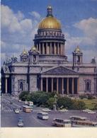 Mosca - 3 - Formato Grande Viaggiata – E 7 - Cartoline