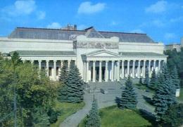 Mosca - Formato Grande Viaggiata – E 7 - Cartoline