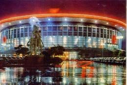 Shanghai Gymnasium - Formato Grande Viaggiata Mancante Di Affrancatura – E 7 - Cartoline