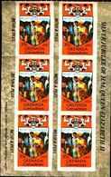 72269) GRENADA+GRENADINES-1977-QEII Royal VISITA IN SILVER JUBILEE -N.194.-MNH** FOGLIETTO DA DA CARNET - Grenada (1974-...)