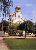 Sofia - Formato Grande Non Viaggiata – E 7 - Cartoline