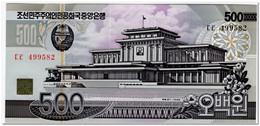 NORTH KOREA,500 WON,1998,P.44,UNC - Korea, North