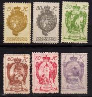 Liechtenstein - Collection  D'anciens - 1920 - 6 Timbres Neufs - Liechtenstein