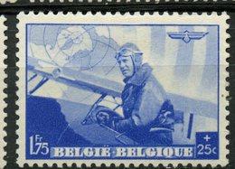 Belgium 1938 1.75f + 25c Fighter Pilot Issue #B212  MH - Belgium