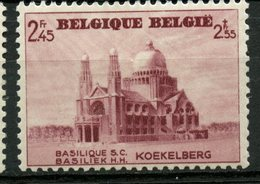 Belgium 1938 2.45f + 2.55f Basilica Issue #B219  MH - Belgium