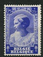 Belgium 1937    1.75f + 25c   Princess Josephine-Charlotte  Issue #B206  MH - Belgium