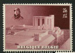 Belgium 1938   245f + 7.55f    King Albert Memorial  Issue #B208  MNH - Belgium
