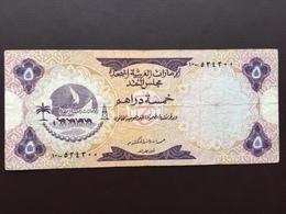 U.A.E P2 5 DIRHAMS 1973 VF - Emirats Arabes Unis