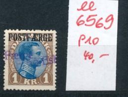 Dänemark Nr. Post Fähre   10     O  (ee6569  ) Siehe Scan - Parcel Post