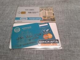 GREECE - Very Rare X0010 (one Card For Sale) - Greece