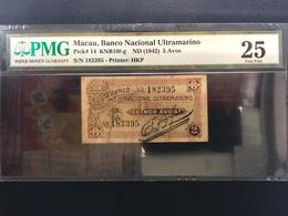 MACAU 1942 BANCO NACIONAL ULTRAMARINO 5 AVOS PMG25, GENUINE GUARANTEE, STAMPED SIGNATURE - Macao