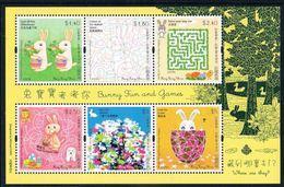 China Hong Kong 2007 Bunny Fun And Games MS/Block MNH - Blocks & Kleinbögen