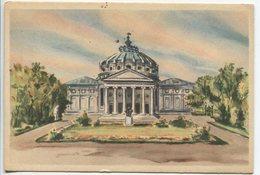 Bucuresti - The Atheneum - Picture Postcard Stationery - Roemenië