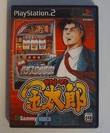 PS2 Japanese : Jissen Pachi-Slot Hisshouhou! Salaryman Kintarou / SLPS-20268 - Sony PlayStation