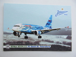 Russia. FC Zenit St. Petersburg / Rossiya-Russian Airlines / Airbus A319-111 - 1946-....: Era Moderna