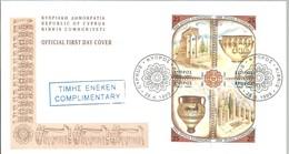 FDC  CHIPRE 1999 - Arqueología