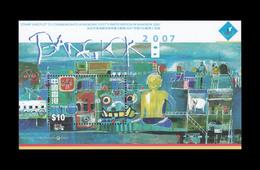 """China Hong Kong 2007 International Stamp Exhibition """"Bangkok 2007"""" SS/Block MNH - 1997-... Chinese Admnistrative Region"""