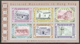 China Hong Kong 2007 Delcared Monuments In HK MS/Block MNH - Blocks & Kleinbögen