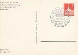 PP 17/5  14 Bundestag Des B.D.Ph. - 61 Deutscher Philatelisten Tag 1960 - Ludwigskirche, Saarbrücken - [5] Berlin