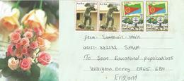 Eritrea 2006 Monument Warsal-Yekola Campaign Military Service Constitution Cover - Eritrea