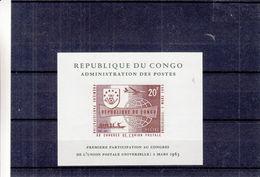 U.P.U. - République Du Congo - COB LX 476 ** - NON Dentelé - Avions - Pirogue - Valeur 35 Euros - U.P.U.