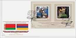 Belarus 2018 25Y Diplomatic Relations Armenia Painting Art Bl. S/S FDC - Belarus