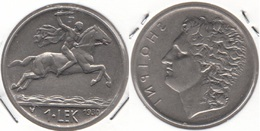 Albania 1 Lek 1930 KM#5 - Used - Albania