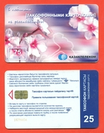 Kazakhstan. Flowers. Apple Flowers..Plastic Card With A Chip.Phonecards. - Boats