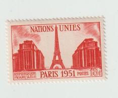 FRANCE 1951 N° 911** - Unused Stamps