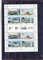 Palestine - Yvert 44 / 47 ** - Expo Capex Essen Chine Et Istanbul - Mosquée - Ponts - - Palestine
