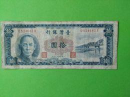 10 Yuan - Cina