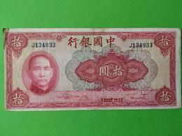 10 Yuan 1940 - Cina