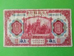 10 Yuan 1914 - Cina