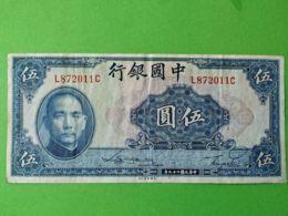 5 Yuan 1940 - Cina