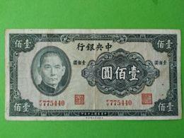 100 Yuan 1941 - Cina