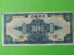 10 Yuan 1928 - Cina