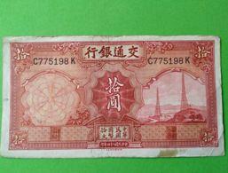 10 Yuan 1935 - Cina
