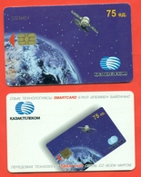 Kazakhstan. Space.Plastic Card With A Chip.Phonecards. - Boats