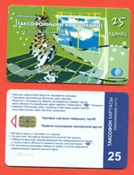 Kazakhstan. Cat.Plastic Card With A Chip.Phonecards. - Boats