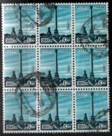 Ägypten 1978 MiNr.: 1276 El Sawary Säule, Sphinx 9er Block Gestempelt; Egypt Used - Egypt