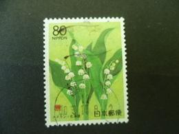 JAPON N° 2559  OBLITERE  FLEUR  MUGUET - Used Stamps