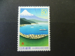 JAPON N° 2623  OBLITERE  VOLCAN - 1989-... Empereur Akihito (Ere Heisei)