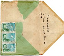- CHILE. - Entier Postal - Posté Du Chili Pour La France En 1973. - Voir Scan - - Chile